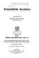 Erfahrungen ausseneuropäischer Kriege neuester Zeit: Aus dem Südafrikanischen Kriege 1899 bis 1902. 2. neubearb. Aufl