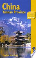 China - Yunnan Province
