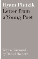 Letter from a Young Poet