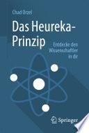 Das Heureka Prinzip