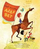 Sing Along Alef Bet