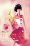 Short Stories for Kids and Teens