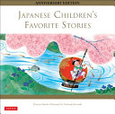 Japanese Children s Favorite Stories