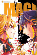 Magi: The Labyrinth Of Magic : nights! deep within the desert lie...