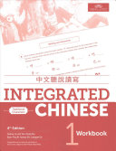 Integrated Chinese 1 Workbook 4E Traditional Chinese