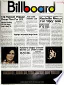Oct 16, 1976