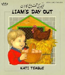 Liam's Day Out A Farm Being A Urban Child Liam Is