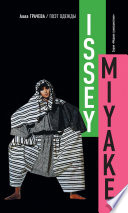 Иссей Мияке: Стихотворец одежды