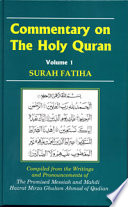 Commentary on the Holy Quran  Surah Fatiha