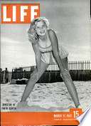 Mar 17, 1947