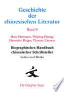 Biographisches Handbuch chinesischer Schriftsteller