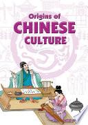 Origins of Chinese Culture