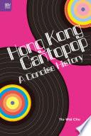 Hong Kong Cantopop