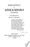 Biblioteca di Apollodoro Ateniese