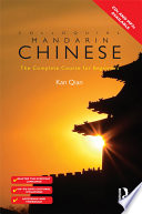 Colloquial Chinese  eBook And MP3 Pack