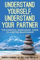 Understand Yourself Understand Your Partner