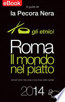 Roma   Il Mondo nel Piatto   2014