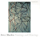 Brice Marden  paintings and drawings