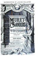download ebook muret-sanders enzyklopädisches englisch-deutsches und deutsch-englisches wörterbuch pdf epub
