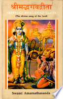 Sreemad Bhagawad Geeta (The divine song of the Lord)