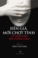 Den Gia Moi Chot Tinh