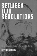 Between Two Revolutions