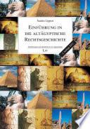 Einführung in die altägyptische Rechtsgeschichte