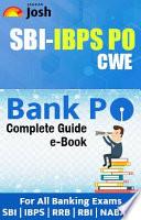 Bank Po 2017 A Complete Guide