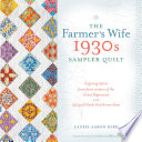 The Farmer s Wife 1930s Sampler Quilt