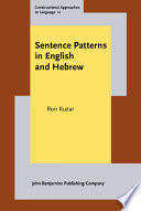 Sentence Patterns in English and Hebrew
