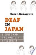 Deaf in Japan