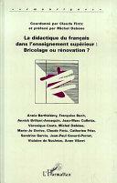 La didactique du français dans l'enseignement supérieur
