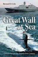 The Great Wall at Sea
