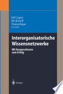 Interorganisatorische Wissensnetzwerke