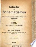 Schematismus der pensionirten und mit Beibehalt des Charakters quitturten Generale und Stabs- und Oberoffiziere der k.k. österreichischen Armee