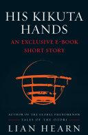 His Kikuta Hands