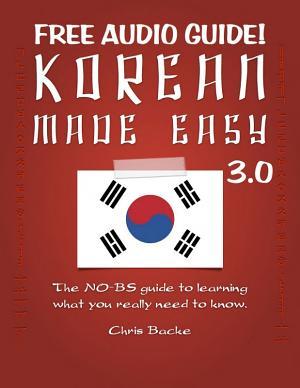 Korean Made Easy - ISBN:9781458106889