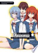Neon Genesis Evangelion - The Shinji Ikari Raising Project Omnibus : school to abduct shinji and place him...