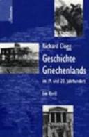 Geschichte Griechenlands im 19. und 20. Jahrhundert