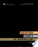 Self Help In Jewish Law book
