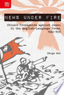 News under Fire