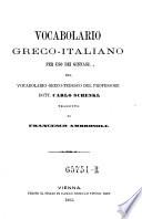Vocabulario greco italiano dal vocabulario greco tedesco tradotto da Francesco Ambroso 11