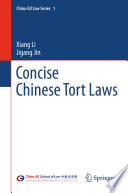 Concise Chinese Tort Laws