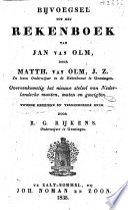 Bijvoegsel tot het Rekenboek van Jan van Olm