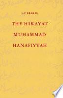 The Hikayat Muhammad Hanafiyyah