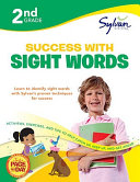 2nd Grade Success with Sight Words