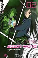 Accel World   Novel 02