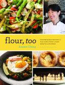 Flour, Too Book