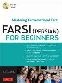 Farsi  Persian  for Beginners