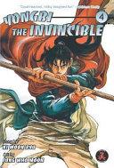 Yongbi the Invincible 4